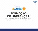 Programa Lider reunirá lideranças locais para discutir o desenvolvimento regional